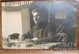 Могилёв - Подольский ранние Советы , три фото., фото №6