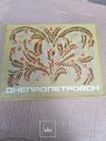 Папироси Днепропетровск
