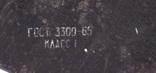 Годинник 1968р. Балет photo 6