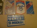 Динамо Киев Вымпела футбольные в люксовом сохране, фото №3