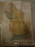 1887 Холмская Русь с хромолитографиями гравюрами и картой, фото №6
