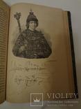 1887 Холмская Русь с хромолитографиями гравюрами и картой, фото №13