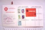 Союз обществ красного креста и полумесяца СССР. Знак и членский билет, чистый с марками, фото №2
