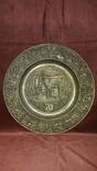 Юбилейная тарелка 70 лет Октябрьской Революции