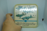 Самолет Ла-2. в коробочке, фото №8