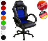Геймерское кресло офисное компьютерное Германия
