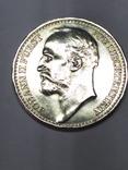 1 крона 1915 Ліхтенштейн