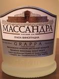 Массандра. Граппа виноградная, розлив 2013 год photo 2