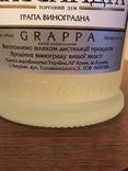 Массандра. Граппа виноградная, розлив 2013 год photo 7