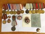Награди на Полковника