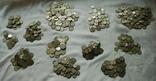 царского серебра: 858 монет, 2.1кг photo 2