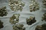 царского серебра: 858 монет, 2.1кг photo 3