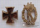 """Железный Крест 1-го класса+Пехотный штурмовой знак в """"серебре"""""""
