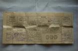 """Часы """"Полет"""" золотые, 23 камня, новые в коробке с паспортом photo 5"""