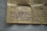 """Часы """"Полет"""" золотые, 23 камня, новые в коробке с паспортом photo 6"""