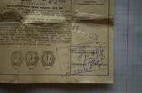 """Часы """"Полет"""" золотые, 23 камня, новые в коробке с паспортом photo 8"""