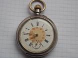 Часы в Серебряном корпусе photo 2