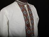 10. Полтавська чоловіча рубашка