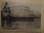 Українські Збройні Сили 1917-21 Гетьманат Центральна Рада