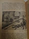 Українські Збройні Сили 1917-21 Гетьманат Центральна Рада photo 2