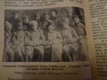 Українські Збройні Сили 1917-21 Гетьманат Центральна Рада photo 4