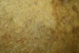 Тарелка с царским клеймом., фото №4
