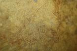 Тарелка с царским клеймом., фото №5