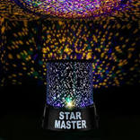 Проектор звездного неба Оригинал Star Master