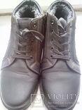 Ботинки теплые 40 размер