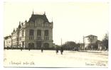 Горький Советская площадь, фото №2