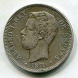 5 песет 1871