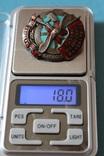 Знак за активную оборонную работу ОСОАВИАХИМ № 12 photo 4