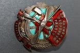Знак за активную оборонную работу ОСОАВИАХИМ № 12 photo 11