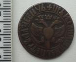 1707 г деньга photo 2