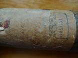 Туба для почтовой пересылки документов, фото №4
