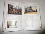 Еврейские Адреса Киева с множеством иллюстраций photo 2