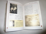 Еврейские Адреса Киева с множеством иллюстраций photo 3