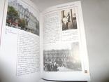 Еврейские Адреса Киева с множеством иллюстраций photo 9