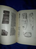1931 Мiзин. Кістянi вироби мізинської палеолітичної стації в освітленні Федора Вовка