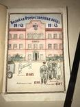 Уникальный Архив Военного госпиталя.История. г. Макеевка Украина.