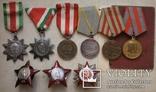 Комплект наград. Орден Венгерской свободы