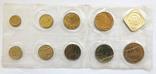 Набор монет СССР 1990 года.
