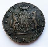 10 копеек 1776 года КМ (Сибирь.) photo 1