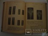 1913 Кормление разведение Сельское Хозяйство, фото №10