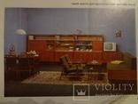 Каталог Мебели Украины Киев Реклама Альбом всего 2000 экз., фото №6