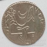 Серебряник Святополка (Петор) никель копия, фото №3