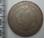 1837 НГ 3/4 рубля 5 злотых photo 2