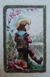 Парные миниатюры . Н.Клименко ., фото №3