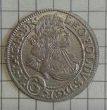 3 крейцери 1670р. Леопольда (Сілезія) (SHS)