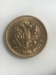 10 рублей 1899 ФЗ UNC